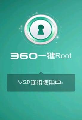 Cara Root dengan Aplikasi 360Root Apk