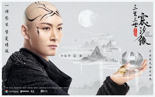 Love and Destiny xianxia Li Dongxue