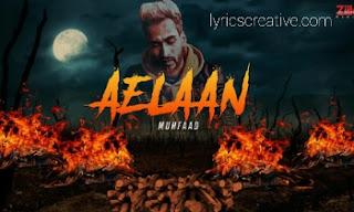 Aelaan Lyrics   Muhfaad  