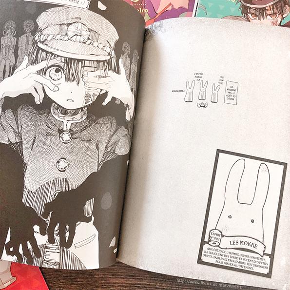 Manga shônen : Toilet-bound Hanako-Kun