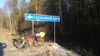 зимний ПВД Муром-Черусти