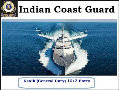 indian coast guard gd navik 2020 recruitment application form