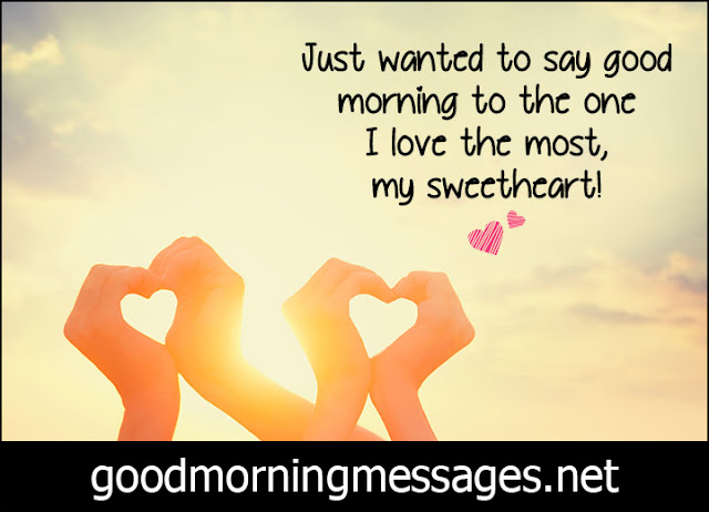 good morning sms for love