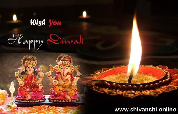 happy diwali wishes in hindi 2020
