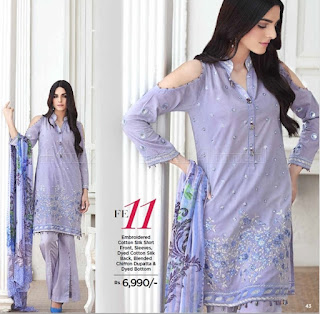 gul ahmed unstitched fabric collection 2017