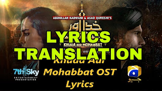 Khuda Aur Mohabbat OST Lyrics in English   With Translation   – Rahat Fateh Ali Khan & Nish Asher