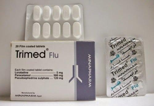 سعر أقراص ترايمد فلو Trimmed Flo لعلاج الحساسية