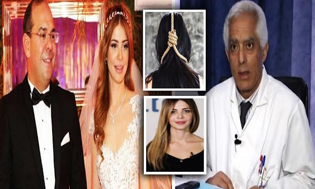 medecin legale tunisie cherifa gharbi mehdi ben gharbia