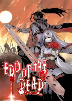 Edo of the Dead Manga