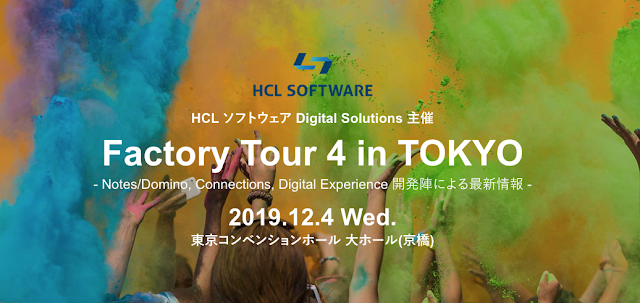 https://japan.zdnet.com/info/event/hcl/201912/