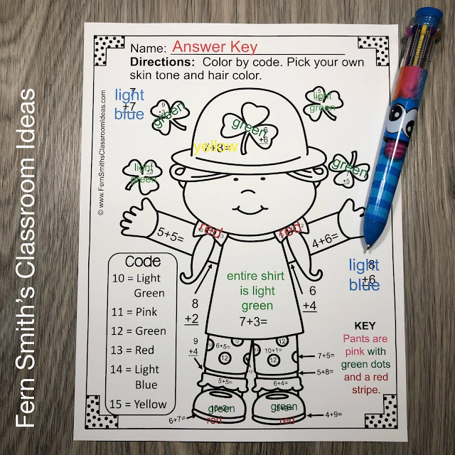 St. Patrick's Day Color By Number Addition and Subtraction Printable Worksheets Bundle #FernSmithsClassroomIdeas