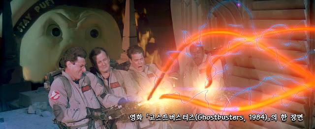 고스트버스터즈(Ghostbusters, 1984) scene 03