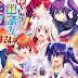 [BDMV] Yuragi-sou no Yuuna-san OVA 4 (Bundle with Manga Vol.24) [201204]