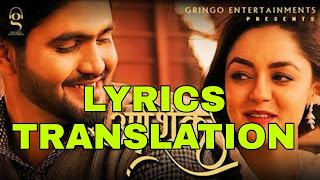 Aashiq Lyrics in English | With Translation | – Arjun