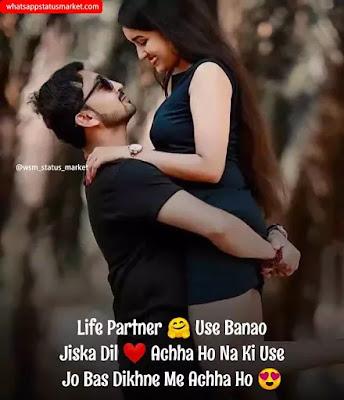 bewafa love couple images