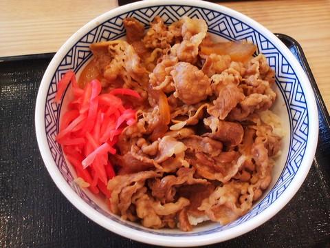 牛丼2 吉野家甚目寺店