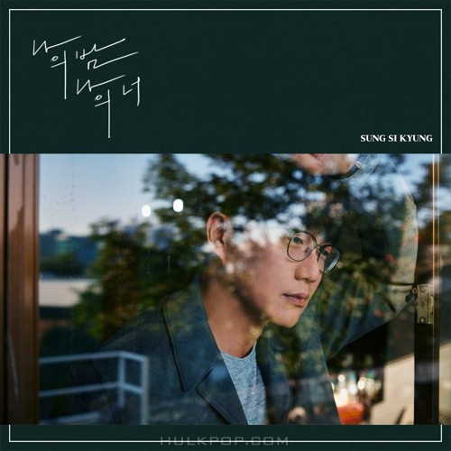 Sung Si Kyung – Holding on to you – Single
