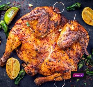 طريقة الدجاج المشوى بالباربيكيو والبهارات