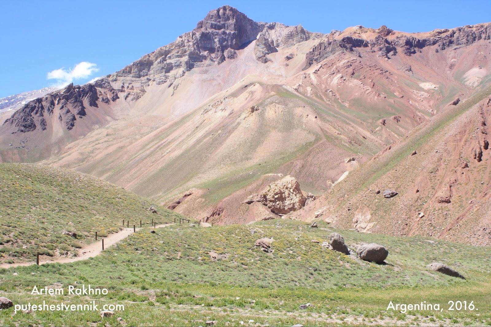 Лето в горах Аргентины