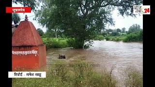ग्रामीण अंचल में पिछले 24 घंटे में भारी बारिश