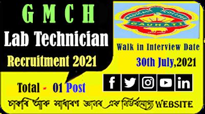 GMCH Lab Technician Recruitment 2021