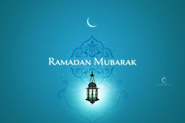 Ramadan Kareem Mubarak 2016
