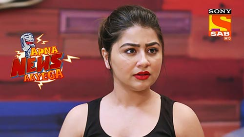 Aditi Bhatia actres real name apna news aayega