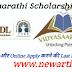 Vidyasaarathi Scholarship Scheme 2019 - Online Apply करने की Last Date हिंदी में!