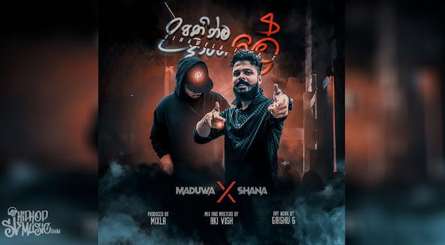 Shana - Upathinma Dangale (Feat. Maduwa)