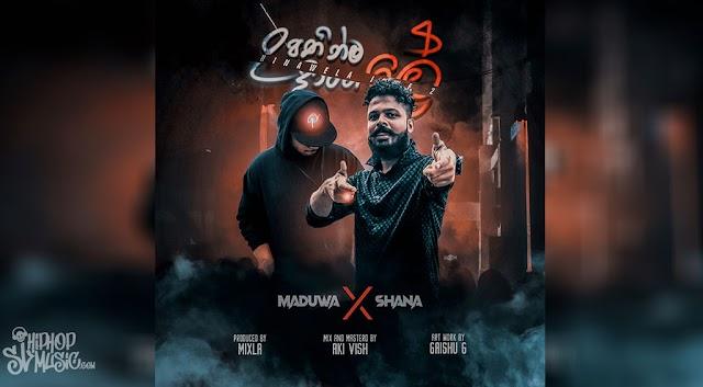 Shana - Upathinma Dangale (හිනා වෙලා ඉන්නේ 02) (Feat. Maduwa)