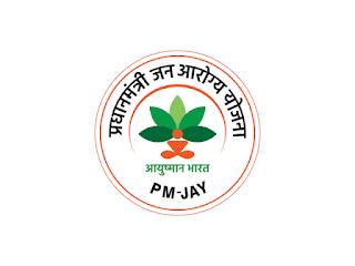 Process to get 5 lakhs free treatment under Pradhan Mantri Jan Aarogya Yojana