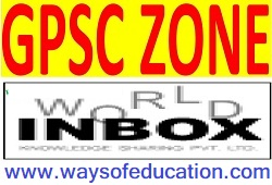 GPSC ZONE DAILY PAPER BY WORLD INBOX