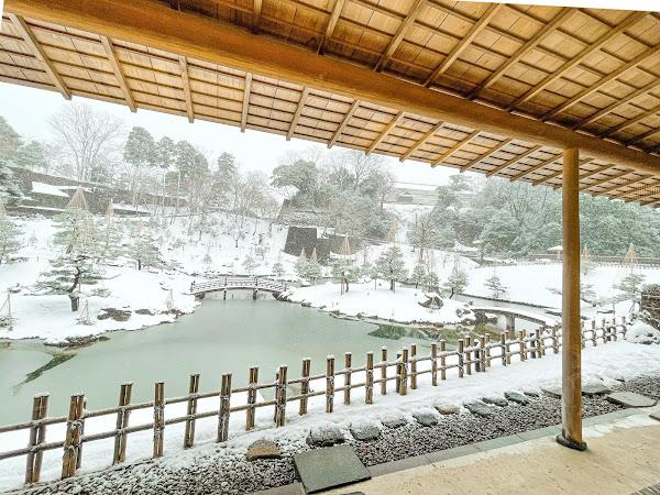 Gyokusen'an Rest House