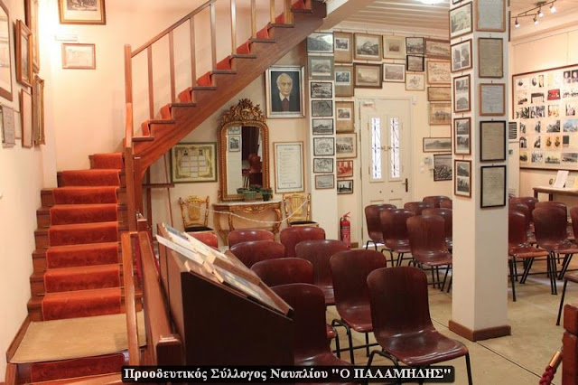 """Με μεγάλη επιτυχία η συμμετοχή για τον """"Παλαμήδη"""" στο ευρωπαϊκό πρόγραμμα """"Επισκέψιμα Αρχοντικά"""""""