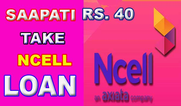 Loan in Ncell Simcard