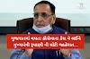 ગુજરાતમાં વધતા કોરોના ના કેસ ને લઈને મુખ્યમંત્રી વિજયભાઈ રૂપાણી ની મોટી જાહેરાત જાણો સંપૂર્ણ માહિતી
