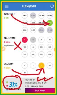 Data buy cheap on flexiplan, flexiplan is best app,goo app
