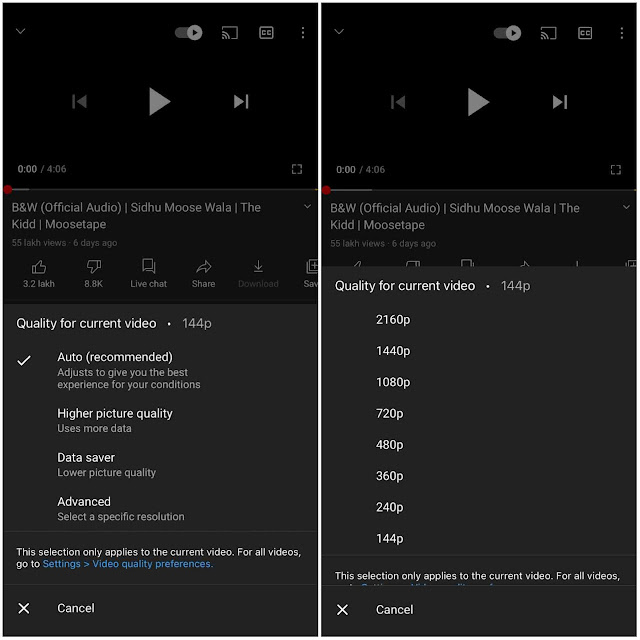 Set 144p video quality on YouTube permanently