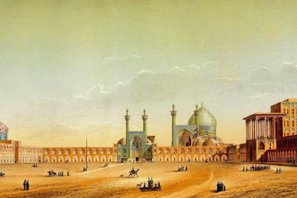 Kosakata Bahasa Arab Tentang Peradaban Islam