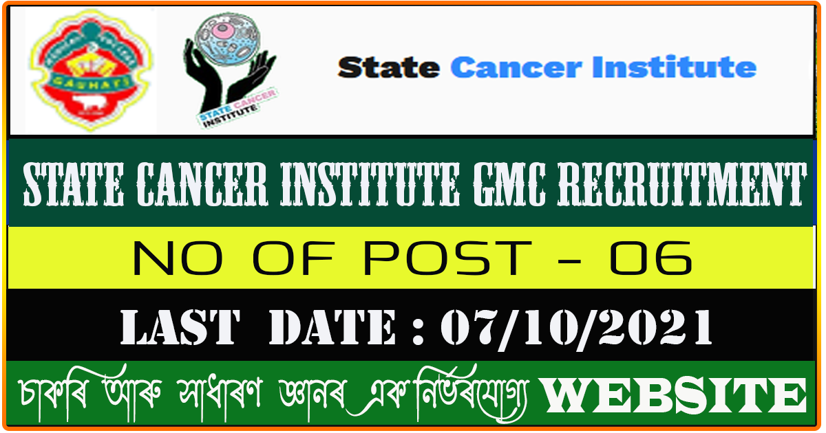 State Cancer Institute GMC Recruitment - Apply for Medical Professionals