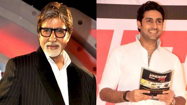 Amitabh Bachchan, son Abhishek Bachchan corona positive पाए गए।