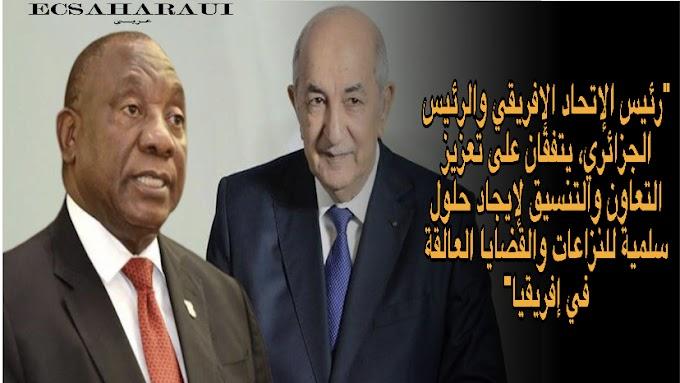 رئيس الإتحاد الإفريقي يتباحث مع الرئيس الجزائري سبل تعزيز التعاون والتنسيق لإيجاد حلول سلمية للنزاعات والقضايا العالقة في إفريقيا.