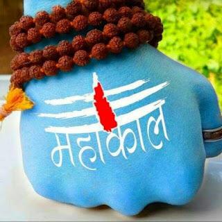 mahakal-whatsapp-status