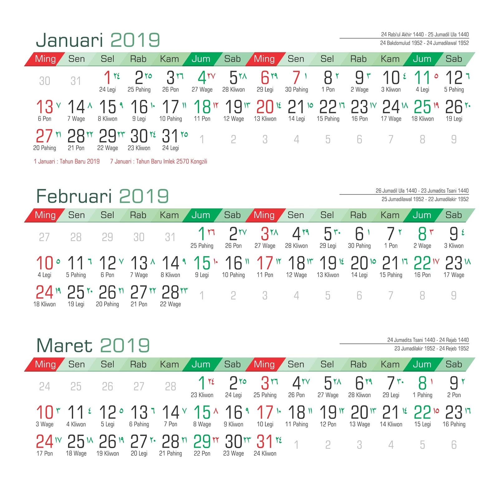 calendar template 2020 corel draw calendar online 2019. Black Bedroom Furniture Sets. Home Design Ideas