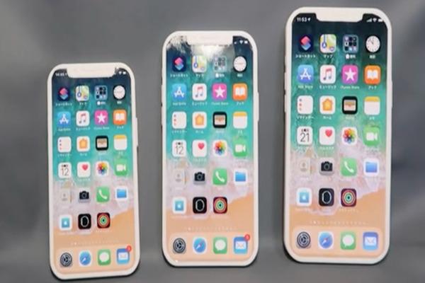 براءة اختراع من آبل تكشف عن شكل هواتف آيفون المستقبلي