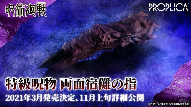 PROPLICA Dedo Maldito Ryoumen Sukuna de Jujutsu Kaisen - Tamashii Nations