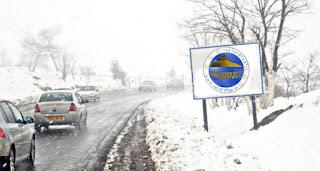 أمطار متفرقة  ومؤقتا رعدية مكانية تساقط بعض الثلوج بالمرتفعات الغربية ليلا.