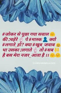 facebook status hindi attitude