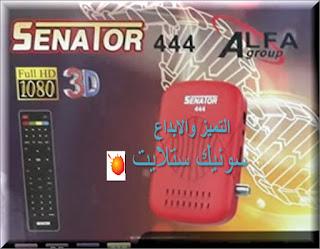 احدث ملف قنوات SENATOR 444 HD