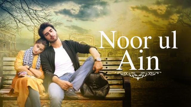 Noor ul Ain - Pakistani Romantic Drama All Episode